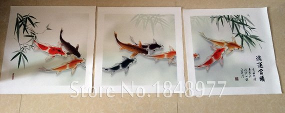 koi fish paintings feng shui 1